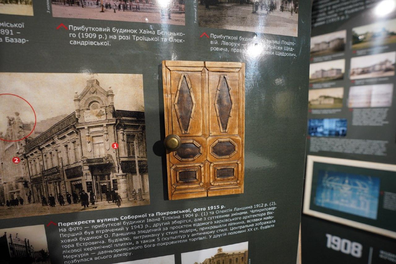 В Запорожье презентовали музей архитектуры|В дороге - сайт о путешествиях и приключениях
