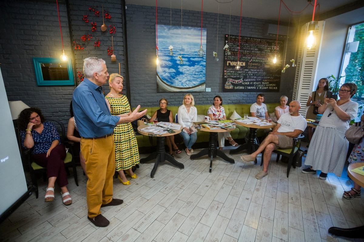 В Киеве презентовали вкусы Бессарабии и Закарпатья|В дороге - сайт о путешествиях и приключениях