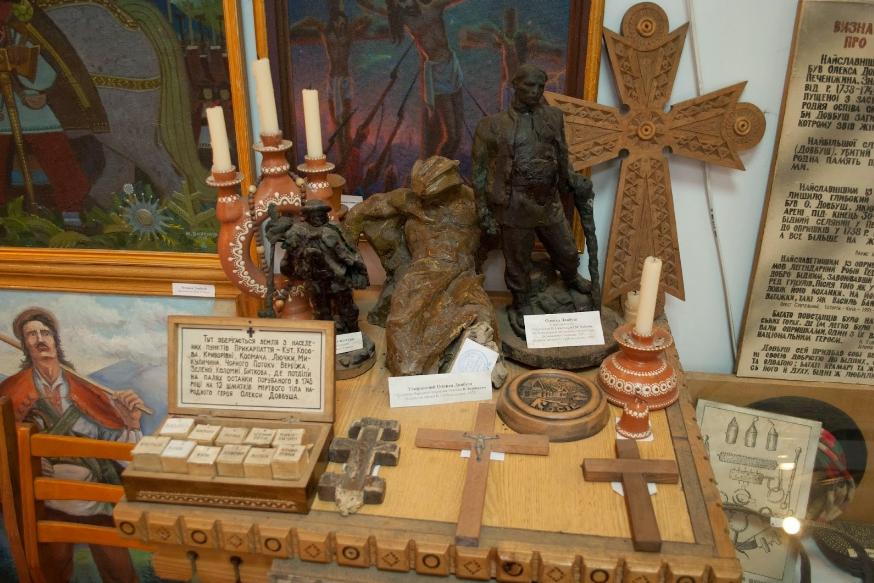 Історико-меморіальний музей Олекси Довбуша bd7068adcba19