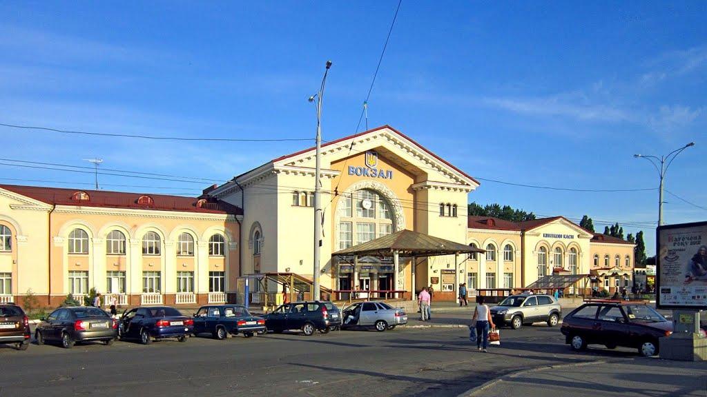 Железнодорожный вокзал Винница