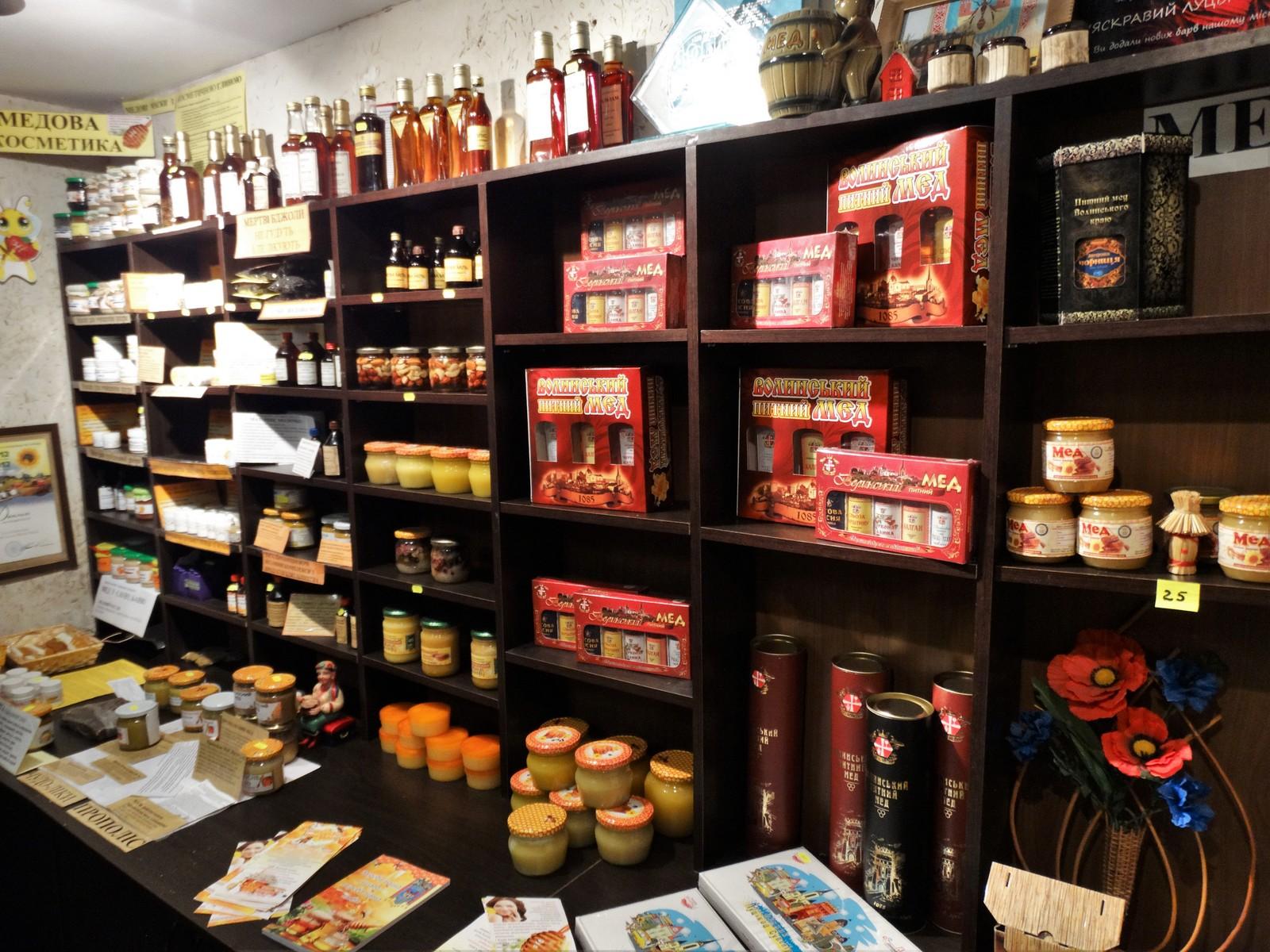 Медова хата (тури від 3850 грн) центр традиційної культури
